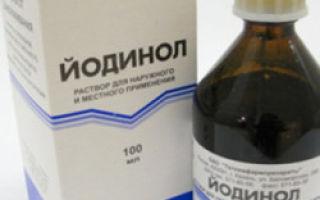 Йодинол для полоскания горла, инструкция по применению, отзывы