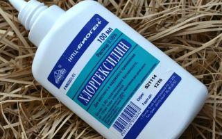 Раствор хлоргексидина биглюконат: инструкция по применению