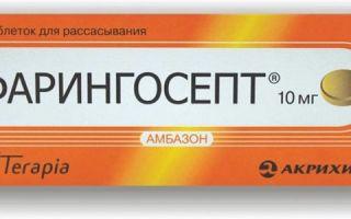 Стоматидин: инструкция по применению, аналоги