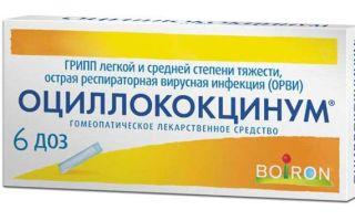 Першение в горле вызывает кашель: как лечить, как избавиться, лекарства, причины