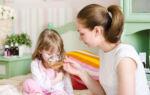 Как снять приступ кашля: как остановить у ребенка, как облегчить у взрослого, как помочь в домашних условиях, причины, что делать для того, чтобы прекратить