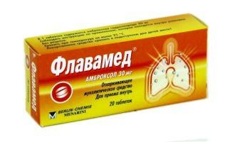 Таблетки амбробене от кашля: инструкция по применению