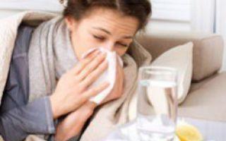 Что принимать при первых признаках простуды