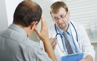 Прикорневая пневмония — причины, симптомы, лечение