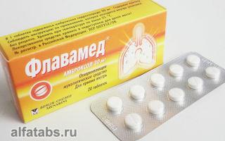 Инструкция по применению к таблеткам флавамед: обзор отзывов о лечении кашля шипучим лекарством