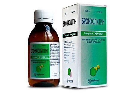 Как лечить бронхит у детей: клинические рекомендации по лечению в домашних условиях, быстро и эффективно, обзор отзывов о лекарствах, можно ли обойтись без антибиотиков