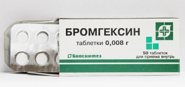Как разводить нашатырно анисовые капли от кашля взрослому