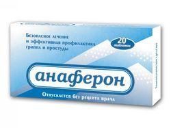 Противовирусные препараты — недорогие, но эффективные