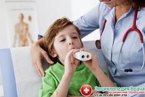 Помощь при приступе бронхиальной астмы: симптомы, алгоритм неотложных действий для купирования приступа, что делать, чтобы снять удушье у ребенка