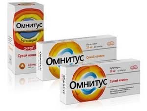 Омнитус — инструкция по применению лекарства, дозировка, состав, аналоги, отзывы