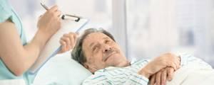 Муковисцидоз – это что за болезнь, ее симптомы и лечение