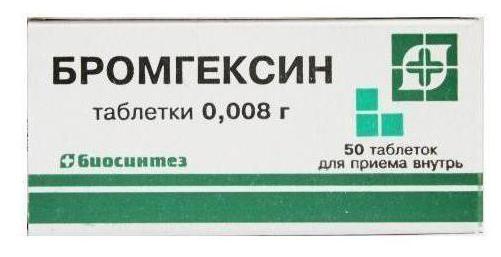 Бромгексин: инструкция по применению, состав, аналоги, отзывы