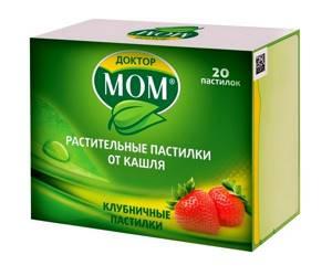 Лечение кашля при беременности леденцами и пастилками