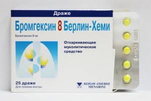 Бромгексин при беременности: 1, 2, 3 триместр, отзывы