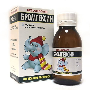 Бронхит – лечение и симптомы у детей, как быстро вылечить болезнь
