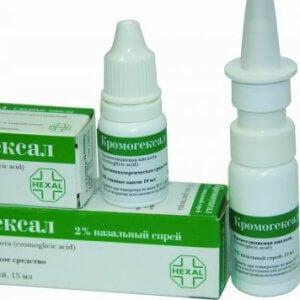 cпреи в нос от аллергии: названия и виды препаратов