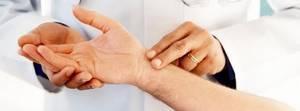 ТЭЛА (тромбоэмболия легочной артерии) – симптомы и неотложная первая помощь