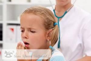 Ларингит у детей симптомы (признаки) и лечение опасной болезни