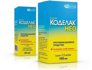 Коделак Нео: инструкция по применению, состав, отзывы о лечении  сухого кашля, побочные действия и что лучше из аналогов