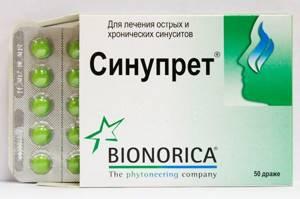 Таблетки при гайморите: какие можно пить взрослым, список названий, обзор отзывов об эффективности Синупрета, ГелоМиртола, Циннабсина, обезболивающих
