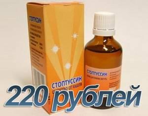 Средства от кашля: эффективные препараты для взрослых, недорогие медикаменты, что делать, если симптом не проходит, обзор отзывов о лечении