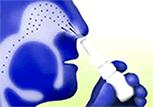 Спрей Лазолван Рино от насморка: инструкция по применению, отзывы, аналоги