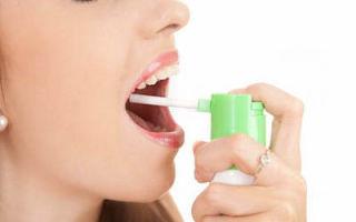 Спреи для горла с лидокаином, обезболивающие