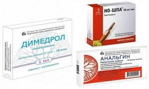 Жаропонижающие средства для детей при высокой температуре
