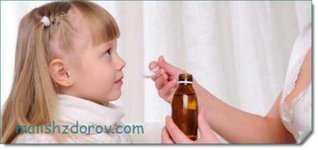 Сироп Бромгексин для детей: инструкция по применению, состав, аналоги, отзывы