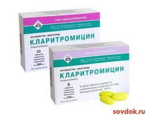 Антибиотики при ХОБЛ с наименьшими побочными эффектами