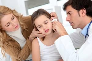 Гнойный отит у ребнка как распознать и вылечить