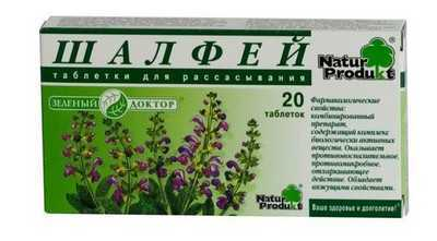 Таблетки Шалфей для рассасывания: инструкция по применению для горла, отзывы