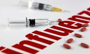 Свиной грипп — симптомы a h1n1 у человека