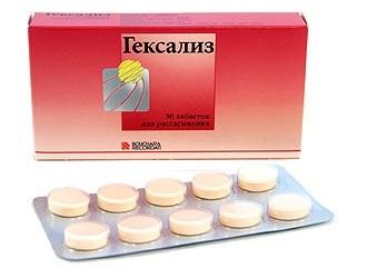 Таблетки Гексализ для рассасывания: инструкция по применению, отзывы, аналоги