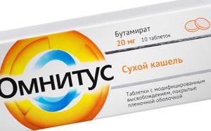 Таблетки Стоптуссин: инструкция по применению для детей и взрослых, состав, аналоги, отзывы