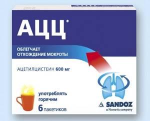 Порошок АЦЦ: инструкция по применению в пакетиках, как растворять и пить