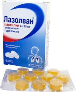 Пастилки от кашля: эффективные средства при сухом симптоме с эвкалиптом, растительные отхаркивающие препараты для детей и взрослых, без сахара и красителей