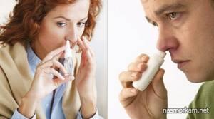 Зависимость от сосудосуживающих капель в нос: почему появляется привыкание, как избавиться, можно ли отвыкнуть самостоятельно и что делать, лечение