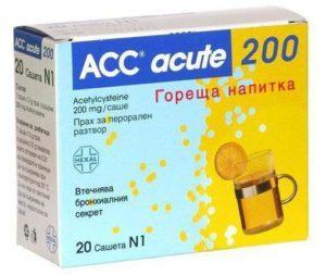 Таблетки шипучие АЦЦ 100 мг для детей: инструкция по применению, отзывы