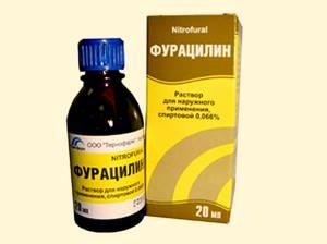 Хлоргексидин: инструкция по применению для полоскания рта