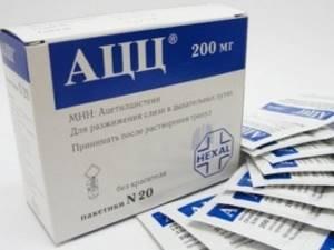 Порошок АЦЦ 200 мг: инструкция по применению, как разводить, отзывы