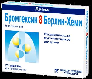 Бромгексин Берлин-Хеми: инструкция по применению, состав, аналоги, отзывы