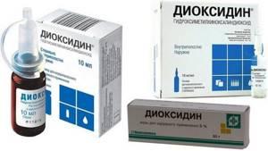 Диоксидин для ингаляций небулайзером: инструкция по применению раствора в ампулах, дозировки для детей и взрослых, обзор отзывов