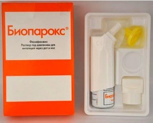 Аналоги Биопарокса, безопасные и эффективные