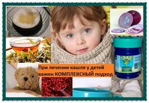 Как вылечить кашель: как избавиться в домашних условиях за один вечер, как остановить приступ быстро, у взрослого, у ребенка, лекарства