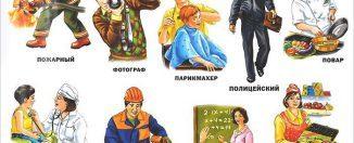 Капли Стоптуссин: инструкция по применению, аналоги, дозировка, состав, отзывы
