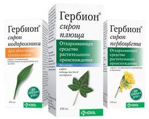 Таблетки от сухого кашля: какие можно пить взрослым, список эффективных и недорогих препаратов, лучшие рассасывающиеся средства, обзор отзывы