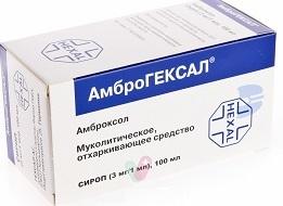 Таблетки Амброгексал: инструкция по применению от кашля, состав, аналоги, отзывы