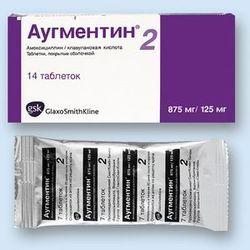 Антибиотики при гайморите: наиболее эффективные средства для взрослых, какие таблетки лучше принимать, какие хорошо помогают, Амоксиклав, Амоксициллин и другие