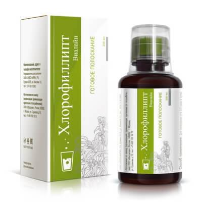 Лекарства от гайморита: самые эффективные и недорогие для взрослых, чем лечить, как применять Мирамистин и Диоксидин, обзор отзывов о лечении